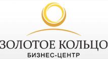 Бизнес центр золотое кольцо на кожуховской